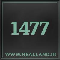 1477 راز عدد معنا و مفهوم