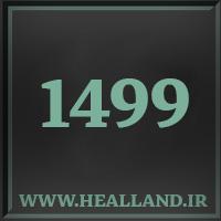 1499 راز عدد معنا و مفهوم