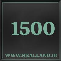 1500 راز عدد معنا و مفهوم