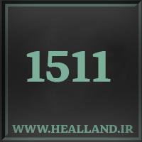 1511راز عدد معنا و مفهوم