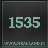 1535 راز عدد معنا و مفهوم