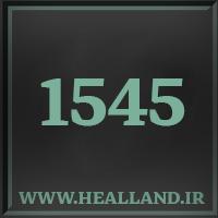 1545 راز عدد معنا و مفهوم