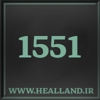 1551 راز عدد معنا و مفهوم