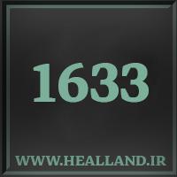 1633 راز عدد معنا و مفهوم
