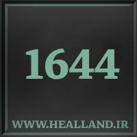 1644 راز عدد معنا و مفهوم