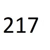 217 راز عدد