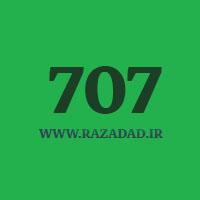 707 راز عدد معنا و مفهوم
