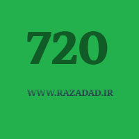 720 راز عدد معنا و مفهوم