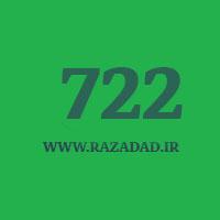 722 راز عدد معنا و مفهوم