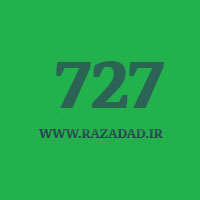 727 راز عدد معنا و مفهوم