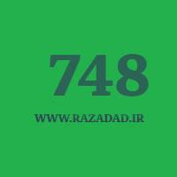 748 راز عدد معنا و مفهوم