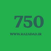 750 راز عدد معنا و مفهوم