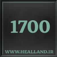 1700 راز عدد معنا و مفهوم