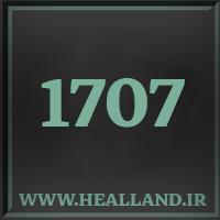 1707 راز عدد معنا و مفهوم