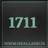 1711 راز عدد معنا و مفهوم