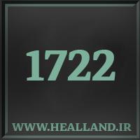 1722 راز عدد معنا و مفهوم