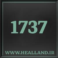 1737 راز عدد معنا مفهوم