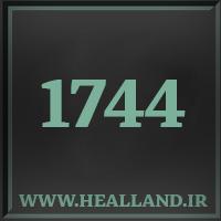 1744 راز عدد مهعنا و مفهوم