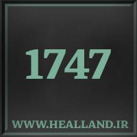 1747 راز عدد معنا و مفهوم