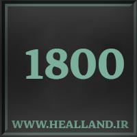 1800 راز عدد