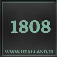 1808 راز عدد معنا و مفهوم