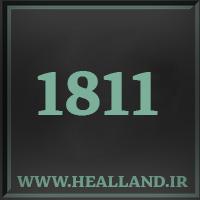 1811 راز عدد معنا و مفهوم