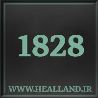 1828 راز عدد معنا و مفهوم