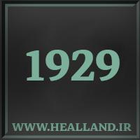 1929 راز عدد معنا و مفهوم