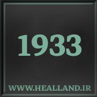 1933 راز عدد معنا و مفهون