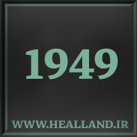 1949 راز عدد معنا و مفهوم