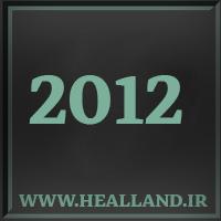 2012 راز عدد معنا و مفهوم
