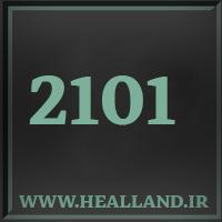 2101 راز عدد معنا و مفهوم