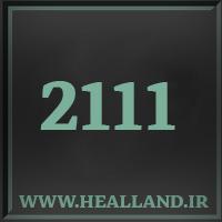 2111 راز عدد معنا و مفهوم