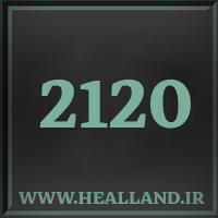 2120 راز عدد معنا و مفهوم
