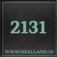 2131 راز عدد معنا و مفهوم