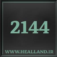 2144 راز عدد معنا و مفهوم
