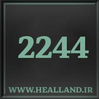 2244 راز عدد معنا و مفهوم