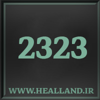 2323 راز عدد معنا و مفهوم