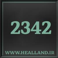 2342 راز عدد معنا و مفهوم