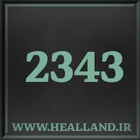 2343 راز عدد معنا و مفهوم