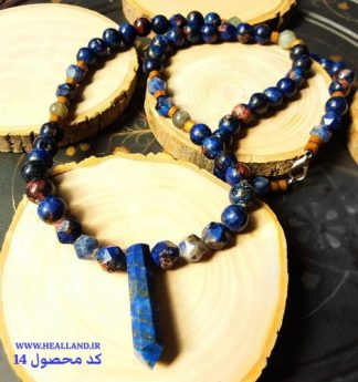 Code 14 گردنبند سنگ منشور لاجورد بسیار با کیفیت و معدنی سنگ سودالیت و لابرادوریت