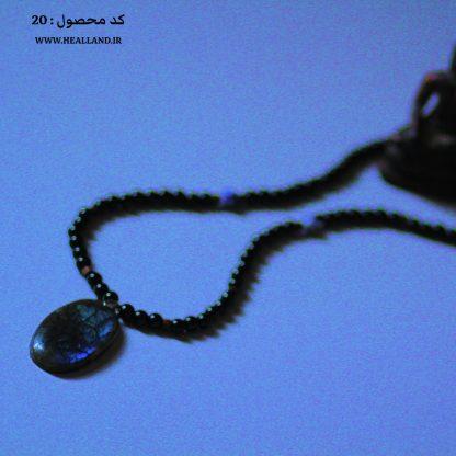 Code 20 گردنبند لابرادوریت با ارتعاشات آبی نیلی و دو مهره تراش ستاره ای سودالیت و عقیق سیاه با کیفیت