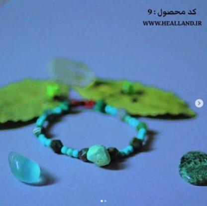 Code 9 دستبند با سنگ راف فیروزه کرمانی طبیعی -عقیق خزه ای - سنگ یشم