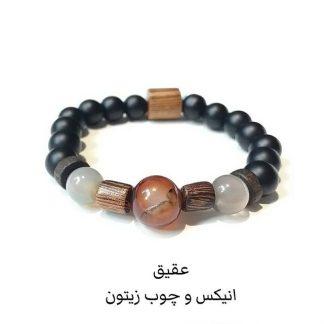 512466 دستبند سنگ عقیق سلیمانی