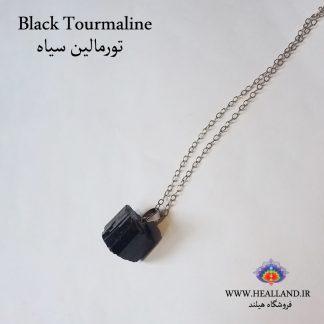 J14 گردنبند سنگ تورمالین سیاه - بهبود چاکرای ریشه - رفع ترس و استرس - محافظت